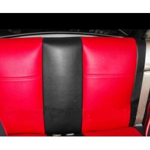 Housse de siège AR bicolore - Couleurs au choix - Austin