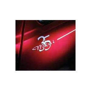 Kit Autocollant : 35ème anniversaire classic-Austin Mini