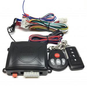 Ouverture à distance centralisé pour système 90031-Austin Mini
