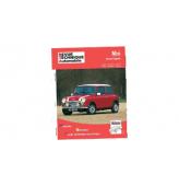 TLCS : Documentations Pièces Détachées Austin Mini de 1959 à 2019